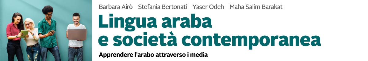Barbara Airò, Stefania Bertonati, Yaser Odeh, Maha Barakat, Lingua araba e società contemporanea